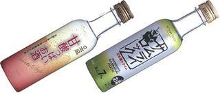Sake-lime-cocktail-2