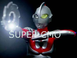 Ultraman_copy